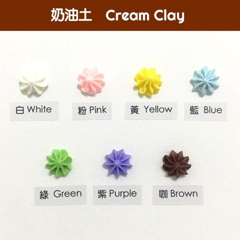 New Product Wholesale Kid Unique Colorful Cream Clay 50g