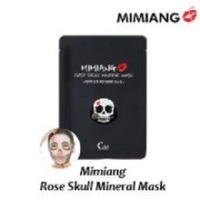 Mimiang Rose Skull Mineral Mask