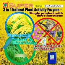 20kg SUPER is suitable for any plant farming including paddy