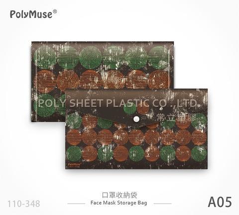 【PolyMuse】口罩收納袋,長型(DB-DL),A05