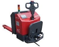 Automatic Guide Vehicle AGV