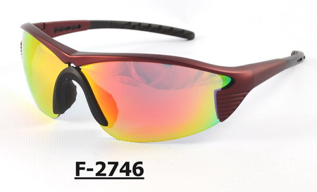 Best Sunglasses, Sport glasses, Sports Eyewear