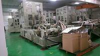 Used Injection Blow Molding Machine