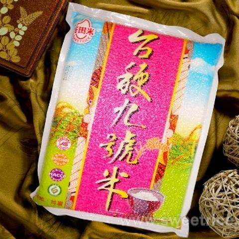 Taiwan Taiken 9 Rice | Taiwantrade
