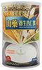 Chinese Yam Powder with ..