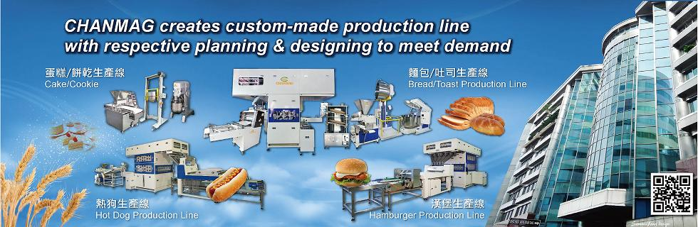 Chanmag-Bakery-Machine support Bakery Production line Planning