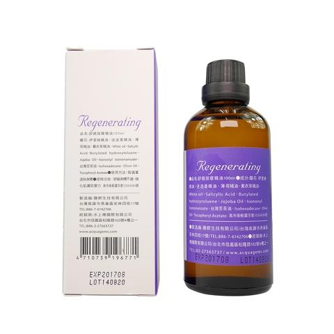 Don Du Ciel Regenerating Massage Essential Oil 100 ml