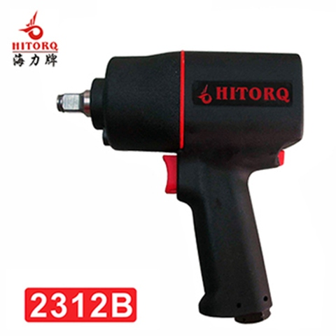 【HITORQ】【2312B】High Pressure-resistant Composite Impact Wrench - ONLY 4.2 LBS