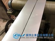 CR Stainless Steel Strip Coil