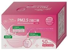 Carnation Z shape medical mask 50 pcs-Box Pack (Pink)