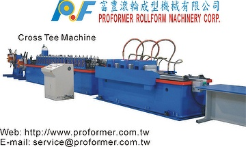 Fully automatic Cross Tee grid (T bar) in line punch roll forming machine