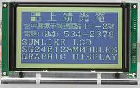 LCD Graphic Module