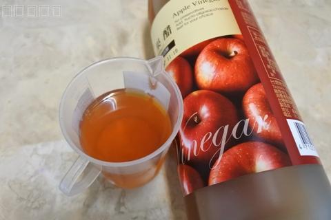 fruit vinegar handmade soap-Apple vinegar