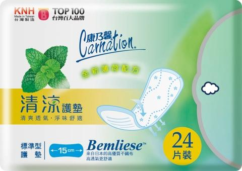 Refreshing Pantyliner