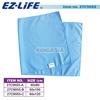 EZ-LiFE Sports Microfibre Towel #27C9055-Sky Blue