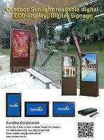 "82"" outdoor sunlight readable weatherproof Panel PC with Totem"