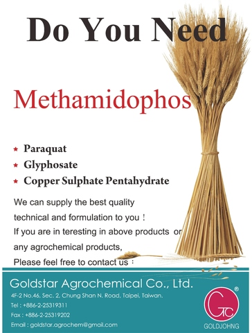 DO YOU NEED METHAMIDOPHOS