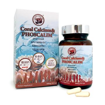 TAIWAN FARM Bio., Coral Calcium & PHOSCALIM®, 60 Caps