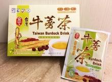 Burdock Drink, healthy herbal tea (pack of 10)