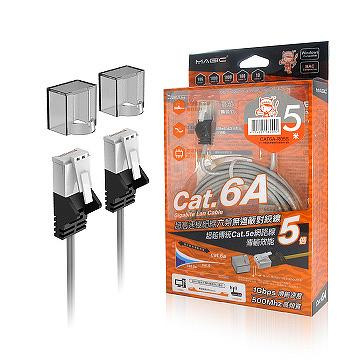 CAT.6A Ultra Slim Cable-Silver-5M
