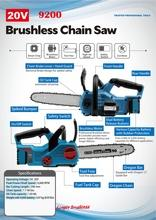 Brushless Chain Saw