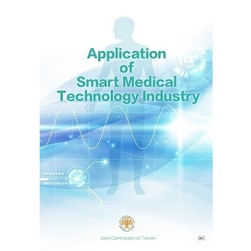 Application of Smart Medical Technology Industry
