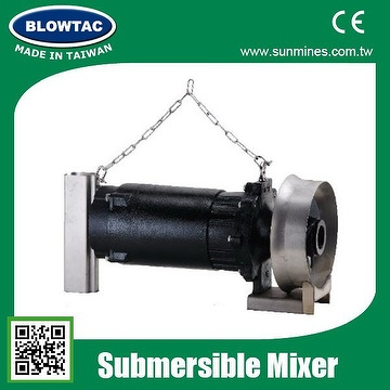Taiwan MR-4-4D Submersible Mixer Pump | Taiwantrade