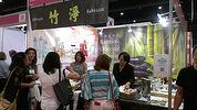 Beyond Beauty ASEAN Bangkok 2016 - Yangki Packaging & iLoVeggie Bamboo Charcoal Whitening Mask Skin Care Series