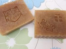 Honey-moisturizing handmade soap
