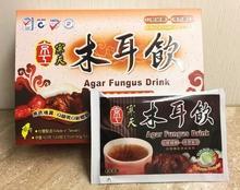 BLACK FUNGUS DRINK,HEALTHY DESSERT