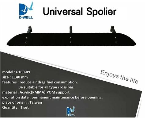 universal spoiler suitable for all type cross bar.