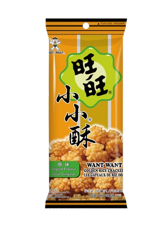 Want Want Golden Rice Cracker (OEM) - original 60g