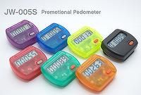 JW-005S Promotional Pedometers(Step only) / Wholesale, Manufacture, OEM, ODM