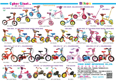 BICYCLE,BMX  BIKE,JUVENILES BICYCLE, CHILDREN BICYCLE, CHILD BICYCLE,KID'S BICYCLE,BALANCE BICYCLE,TOY BICYCLE,training BICYCLE,12