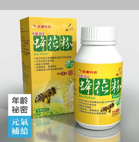 Premium Pure Bee Pollen Supplement Powder