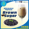 New Product Brown Sugar Microwave Tapioca Pearl Taiwan Bubble Tea Supplier Sunnysyrup