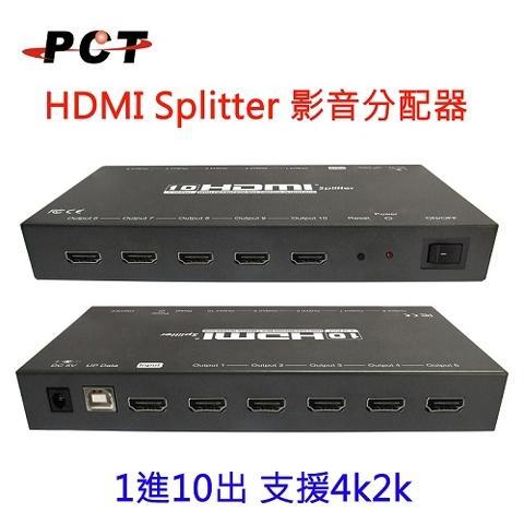 10 Port HDMI Splitter