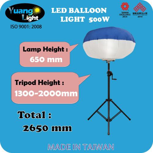 LED Balloon Light 500W Giant