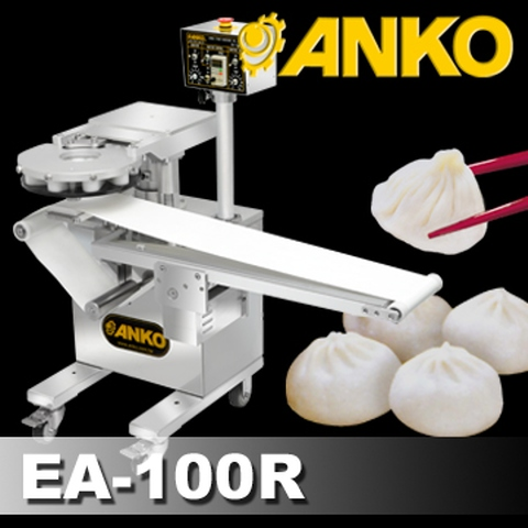 Automatic Mini Juicy Bun And Manty Machine with Lifting System
