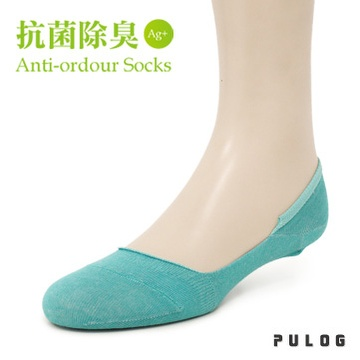 Anti-ordour Socks
