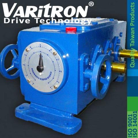 V11 adjustable speed gearbox Speed Variable chain piv2
