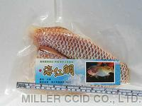 Red tilapia Fillet skin