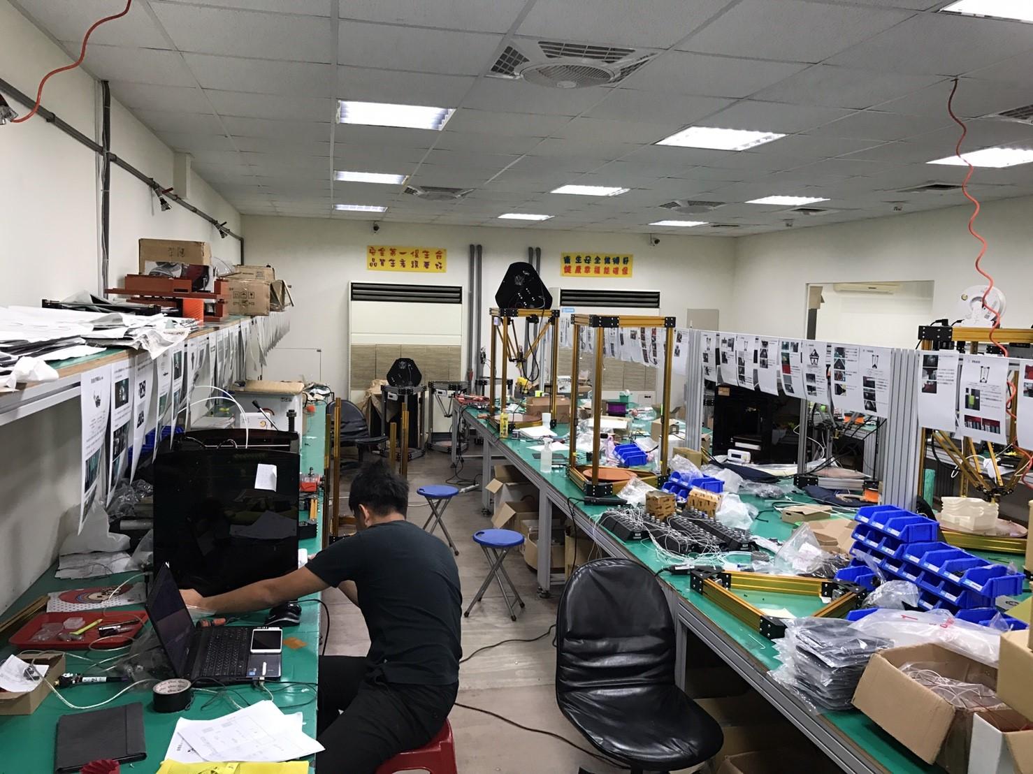 CST 3D印表機生產線-1