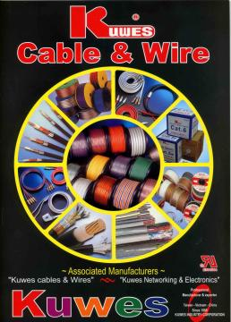 WIRE & CABLE,WELDING,ELECTRONIC,NETWORKING,COMMUMICATION,FIBER CABLE & ACC.
