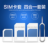 Metal sim card restore card holder