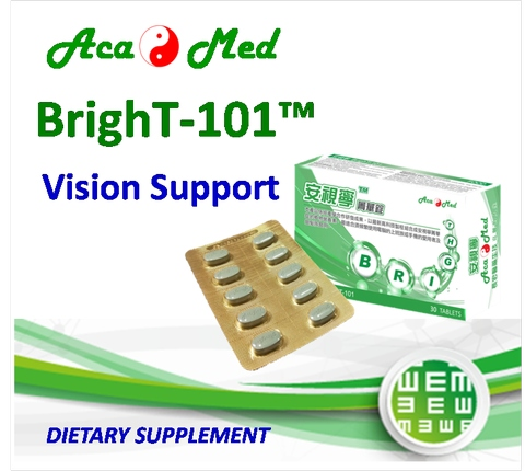 BrighT-101 (30 tablets), Dietary Supplements