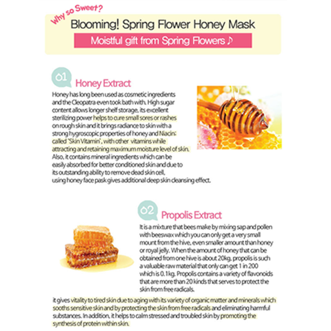 Mimiang Spring Flower Honey Mask