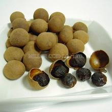Dried Longan with Shell, Charcoal-Roasted Aroma
