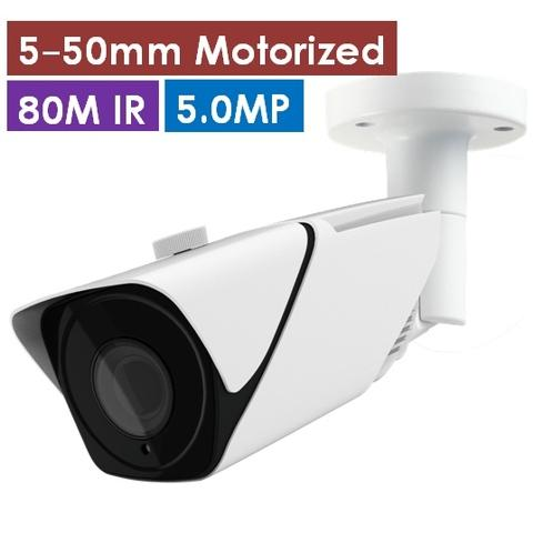 H.265 5MP 5-50mm Motorized IP Camera