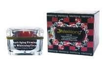 NEW MEILILONG® UV/Antirich Beauty Cream